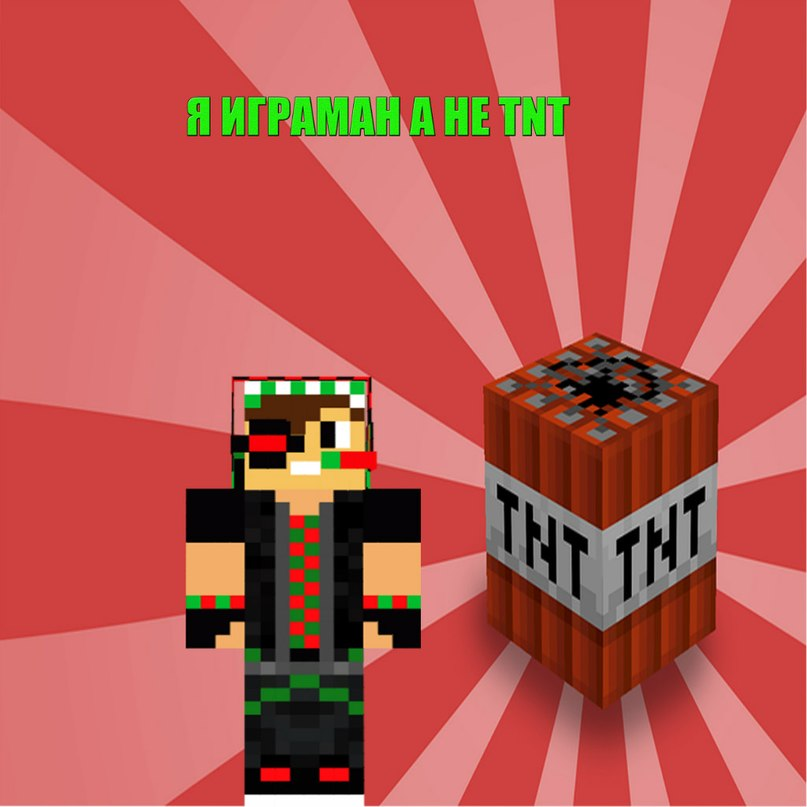 A Minecraft Parody of Taio Cruz's Dynamite