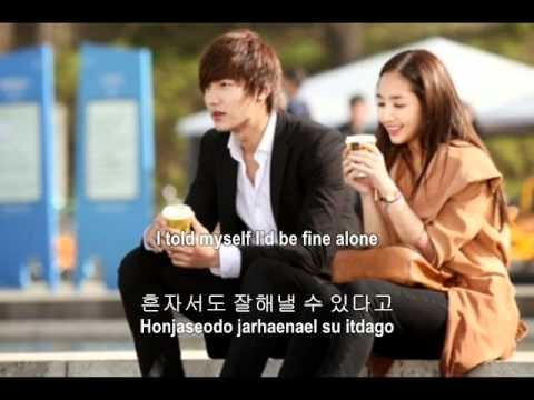 City Hunter OST Suddenly - Kim Bo Kyung