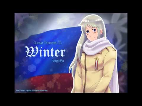 Winter [Female Version] Dub