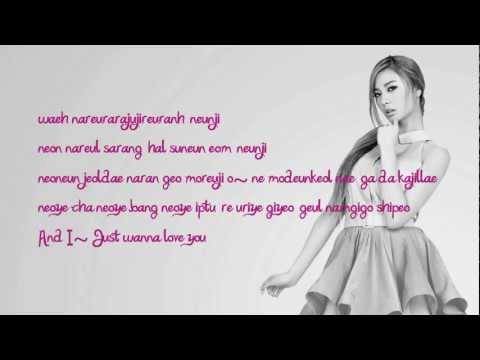 Eyeline - After School (NANA) (Rom. Lyrics, Eng. in Description)